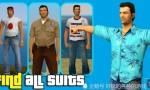GTA罪恶都市八大服装,第一最有用,第三最帅
