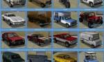 GTA罪恶都市六大警方专用车辆——最后一个很少见