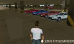 GTA罪恶都市最值得收藏汽车,最后一台惊艳你的双眼